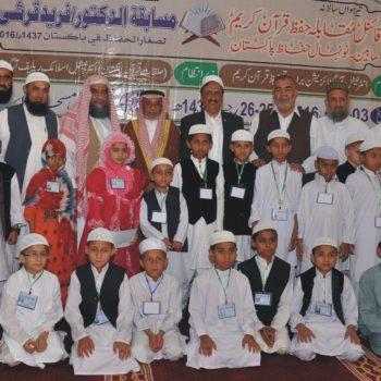 03-05-16 Faisal Masjid Hifaz Compitetion (1)
