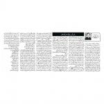 05-article Dr jamal for facebook-final.jpg