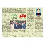 06-article-Nw-1.jpg