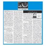 20-article-Nw.jpg