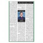 24-Article Corona- Aaeina e Jahan-1.jpg