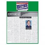 24-Article Corona- Aik Awaz-1.jpg