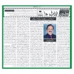 24-Article Corona-Wateen-1.jpg
