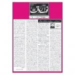 24-Karona-Article-NW.jpg