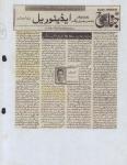 70-Rawalpindi Halqa-62-63 ka seyasi Manzar nama-lamha e Fikreya-Daily jinnah.jpg