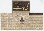 72-article NB-Sajid Hussain Malik-14-02-2020.jpg