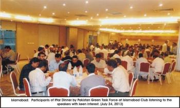 Iftar-Dinner-bt-PGTF-24-7-2013- (6).jpg