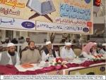 Hifaz-Ul-Quran-Competition-7-5-2014(1).jpg
