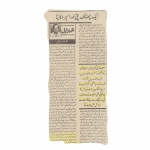 02-aik_chatak_Patti_-Iahar_Bhatti-removebg-preview.jpg