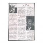 03-Sila_e_Staish_kia_Hay-Iftikhar_Nazir-removebg-preview.jpg