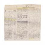04-Kala_Yarqan-Izhar_Bhatti-removebg-preview.jpg