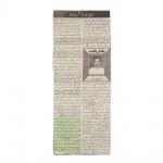 05-nach_na_janay_Angaan_Terra-By_Nisar_Chaudry-removebg-preview.jpg