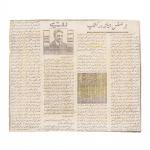 07-Journalist_Health_Workshop-By-Khawaja_Shareef-removebg-preview.jpg