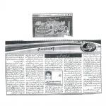 23-Aik_Masiha_aesa_bhiby_raja_Majid_Ali_Bhatti-removebg-preview.jpg