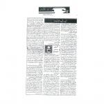 30-Aik_Roshaan_Adalti_Faisla_By_Irfaan_Siddiqi-removebg-preview.jpg