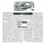 31-Tarekh_Sazz_Log_By_Abid_Malik-removebg-preview.jpg