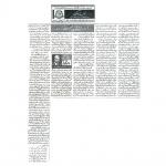 33-Asmaan_Teri_Lahd_pr_Shabnaam_Afshani_Karay_By_Rana_Abdul_Baqi-removebg-preview.jpg