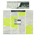 39-Wazir_e_Azam_ki_Khidmaat_mein_aik_darkhuast-By_Abid_Malik-removebg-preview.jpg