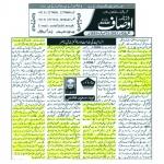 40-Insaniat_ki_Khidmaat_aur_jamal_Nasir_By_Naveed_masud_Hashmi-removebg-preview.jpg