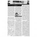 42-Sala_aik_Machar-By-khurram_Butt-removebg-preview.jpg