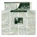 47-samaji_insaani_Khidmat_pr_Tamgha_e_Hussan_karkardagi-By_Naveed_masud_Hashmi-removebg-preview.jpg