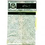 48-Samaji_Khid_mat_ka_jhoumar-By_Azhar_ali_qadri-removebg-preview.jpg