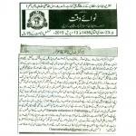 49-Dr Jamal ka Azaz-By Hasnain Malik.jpg