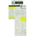 50-Qaumi_Award_-Rawarrioun_ki_Taqseem_By_Nawaz_Raza-removebg-preview.jpg