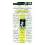 64-Na-Qabil_e_Ashaat-By_Khushnood_Ali_Khan-removebg-preview.jpg